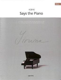 Yiruma, Says the Piano - Easy