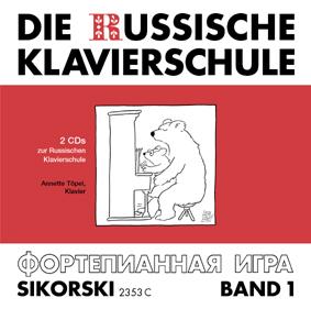 """CDs zu """"Die russische Klavierschule 1"""""""