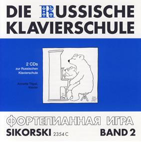 """CDs zu """"Die russische Klavierschule 2"""""""